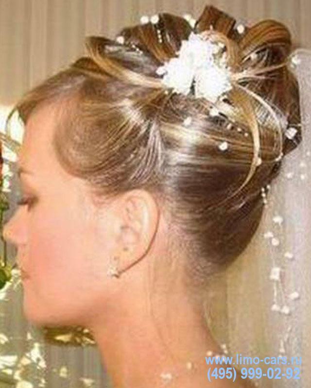 сколько стоит свадебная прическа